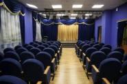 Оборудование для актового зала в школе